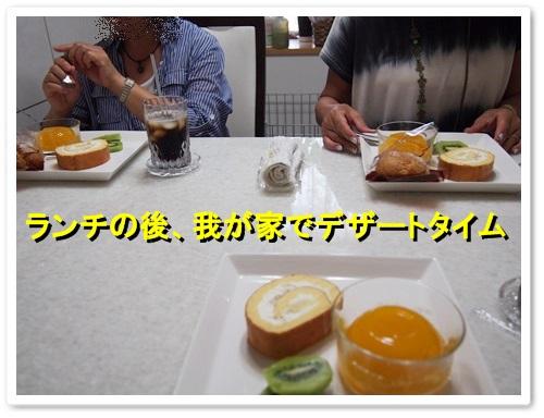 20130807_031.jpg