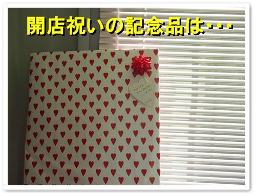 20130811_050.jpg