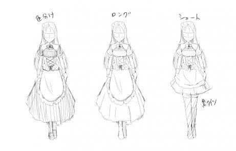 メイド服ラフ2