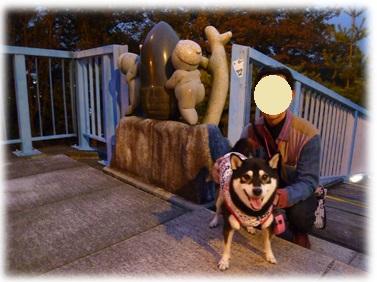 八幡山公園-3