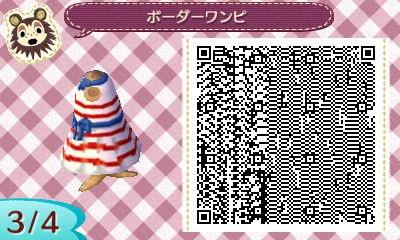 image_20130630172247.jpg