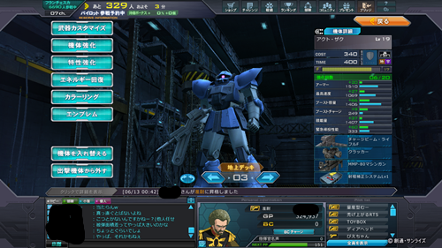ss_20130613_0058341.png