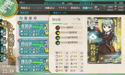 艦これ-072