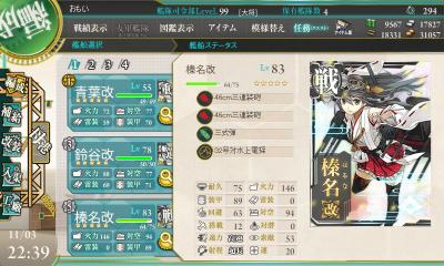 艦これ-074