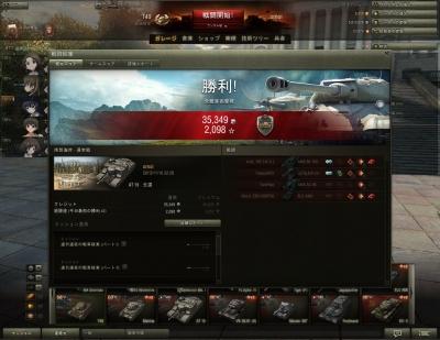 shot_001_201311162356103c0.jpg