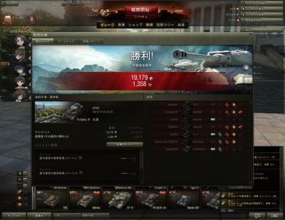 shot_004_20131116235614749.jpg