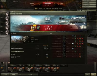 shot_018_20130720212207.jpg