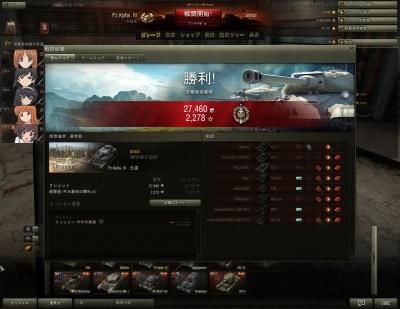 shot_133.jpg