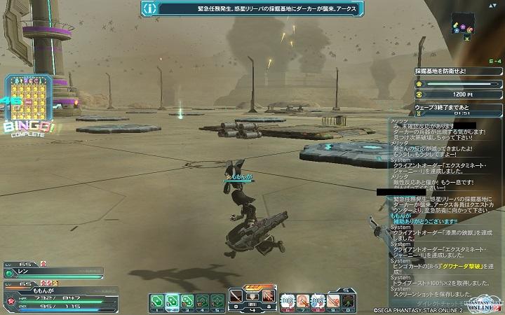 140223-01防衛でコンプ