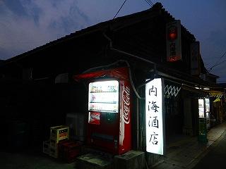 s-DSCN3854.jpg