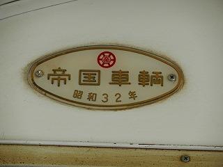 s-DSCN4355.jpg