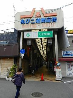s-DSCN4361.jpg