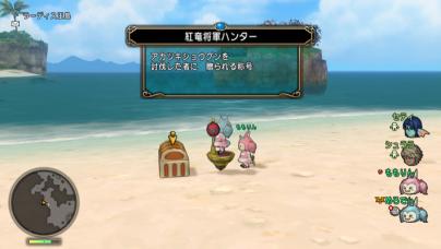 スクリーンショット (49)
