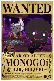MONOGOi