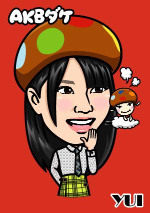 0523_yui.jpg
