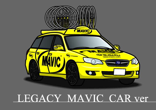 0613_MAVIC CAR