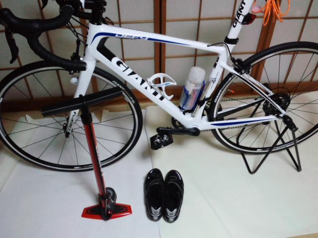 CABGZT48.jpg