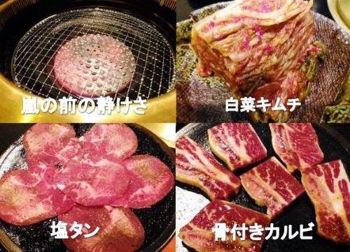 肉-1-1
