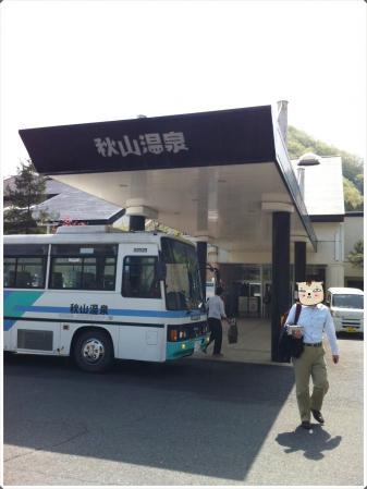 ☆秋山温泉
