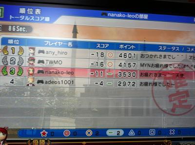 013_convert_20130816105317.jpg