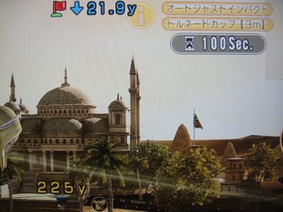017_convert_20130816112738.jpg