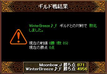 WinterBreeze♪4