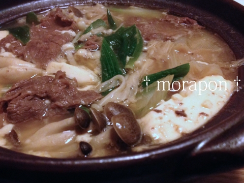 131208 茸肉豆腐-1