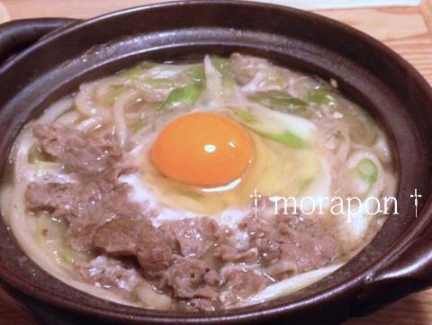131208 茸肉豆腐-2