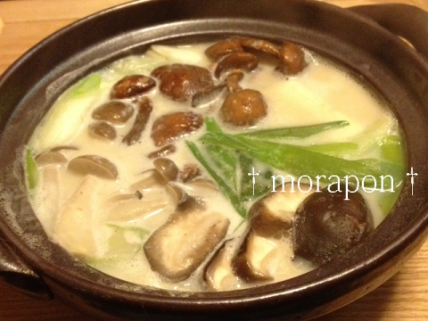 131209 きのこ入り温泉湯豆腐-1
