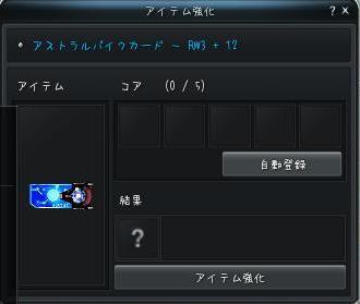 RW+12