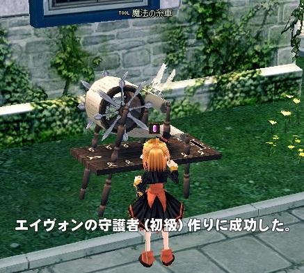 mabinogi_2013_04_05_006.jpg