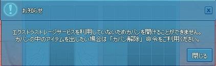 mabinogi_2013_04_07_009.jpg