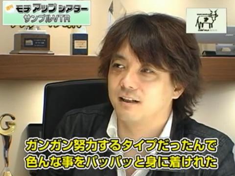 ブログ用日野社長