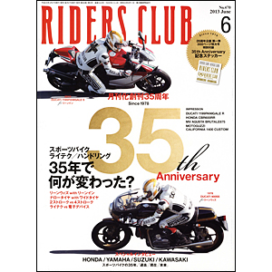 riders club 35th
