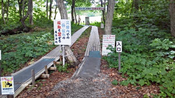 ツーリング高清水自然公園2