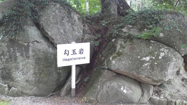 石都々古和気神社4