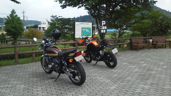 道の駅東山道伊王野