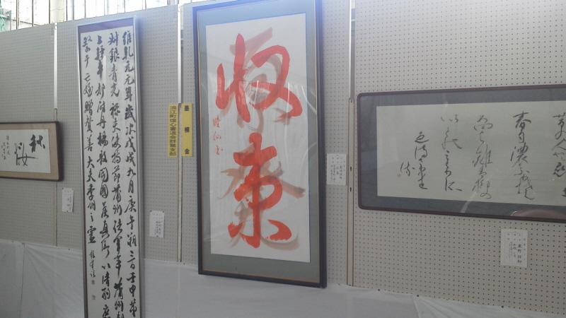 二本松文化祭 001