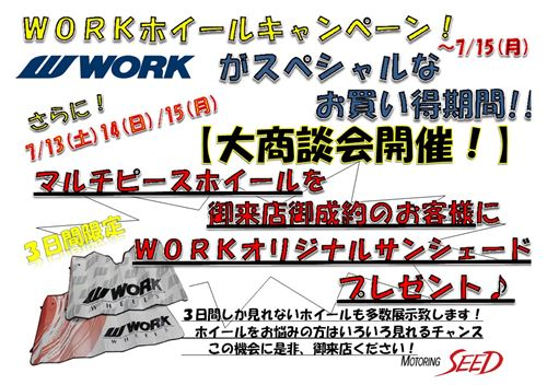 WORK_R.jpg