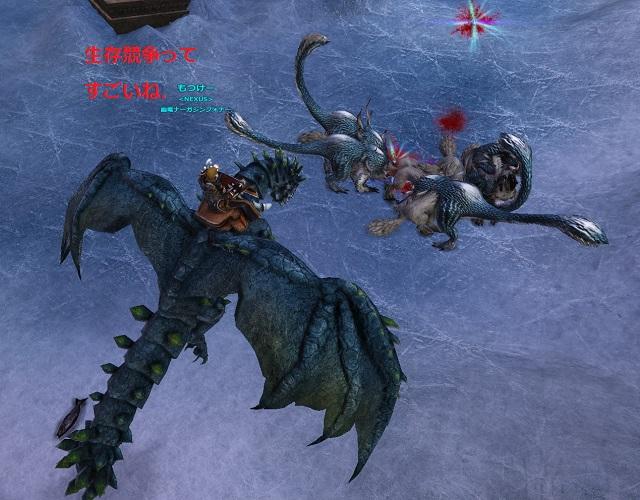 DragonsProphet_20130727_132254.jpg