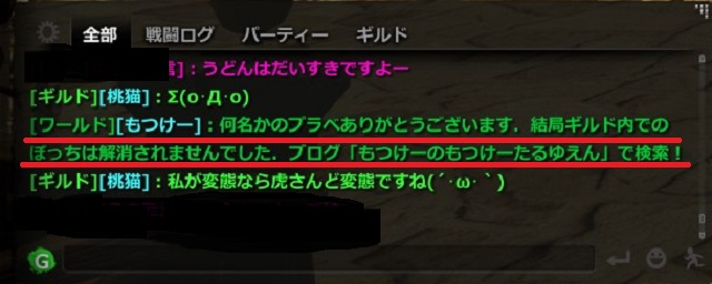 DragonsProphet_20130809_211317.jpg