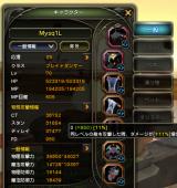 DN 2013-11-07 02-03-21 Thu