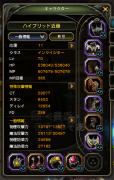DN 2013-11-07 23-51-00 Thu