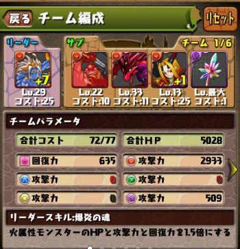 写真+2_convert_20130627140353