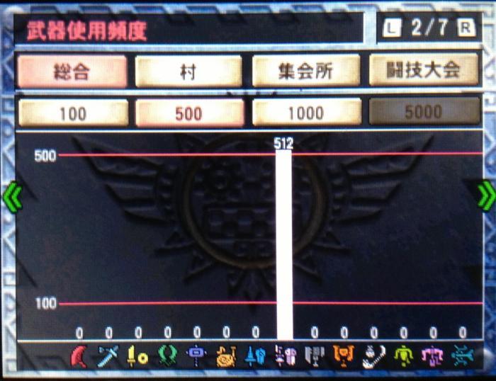 写真_convert_20131029135741