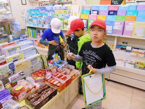 03 500 20141127 新井小2年店内探検02