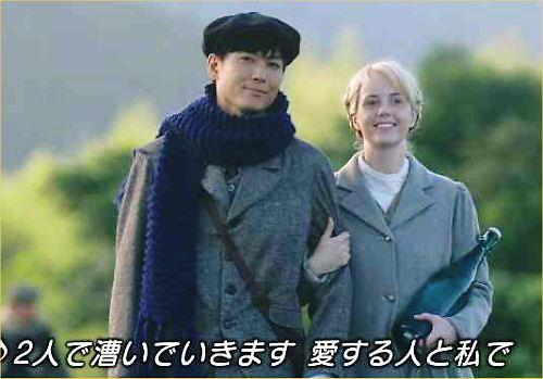 03 マッサン Water is Wide