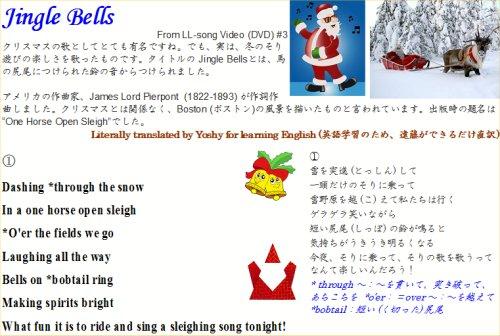 05 Jingle Bells Upper-part
