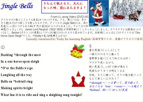 04 Jingle Bells Lyrics-part