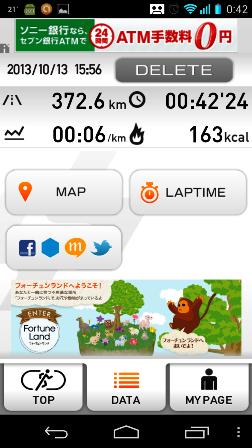 Screenshot_2013-10-15-00-42-14.png